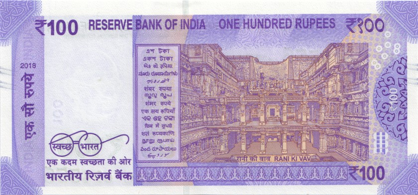 India P-NEW 100 Rupees Plate letter R 2018 UNC