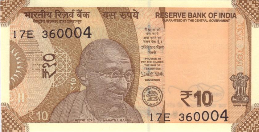 India P-NEW 10 Rupees 2017 UNC