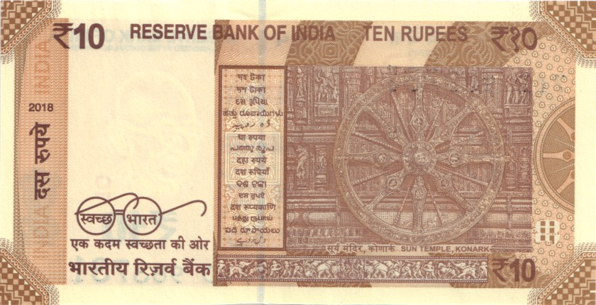 India P-NEW 10 Rupees Plate letter E 2018 UNC