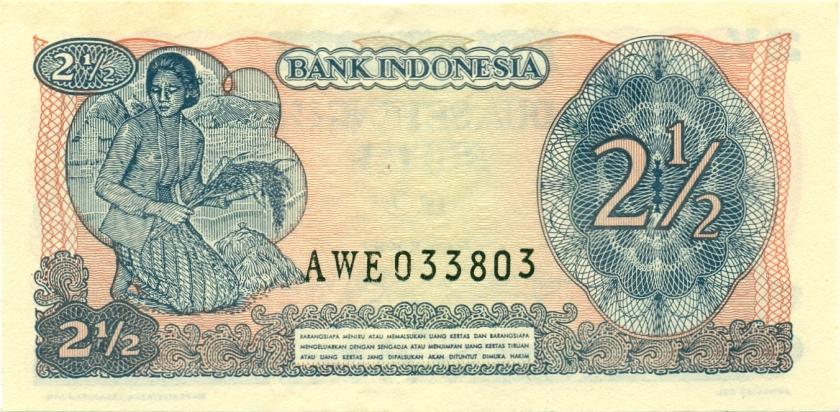 Indonesia P103 2½ Rupiah 1968 UNC