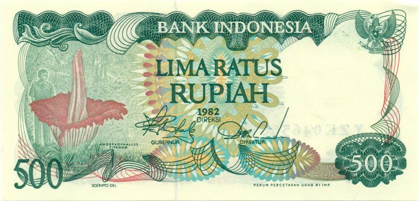 Indonesia P121 500 Rupiah 1982 UNC
