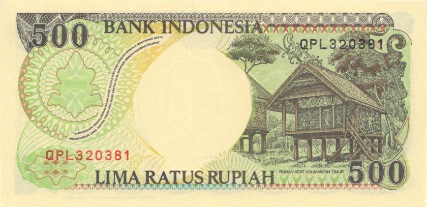Indonesia P128f 500 Rupiah 1997 UNC