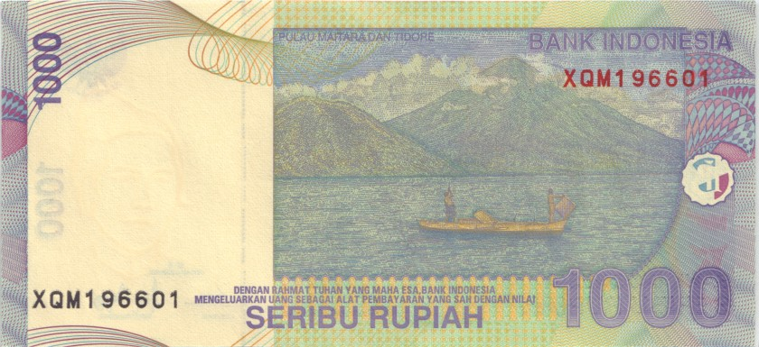 Indonesia P141nr REPLACEMENT 1.000 Rupiah 2000/2016 UNC