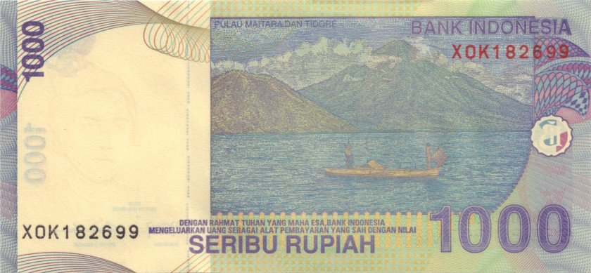 Indonesia P141mr REPLACEMENT 1.000 Rupiah 2000/2013 UNC
