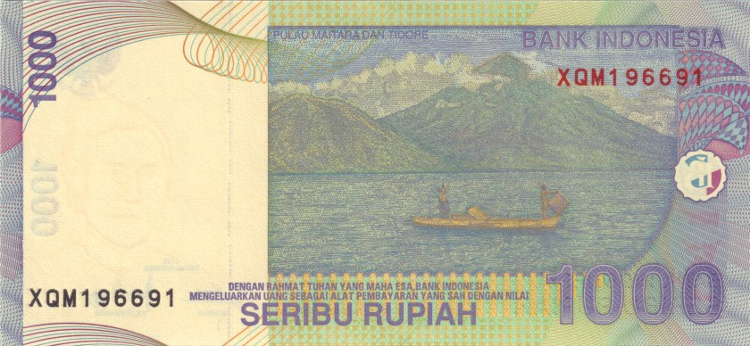 Indonesia P141nr REPLACEMENT RADAR 196691 1.000 Rupiah 2000/2016 UNC