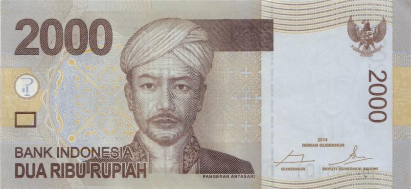 Indonesia P148f 2.000 Rupiah 2014 UNC