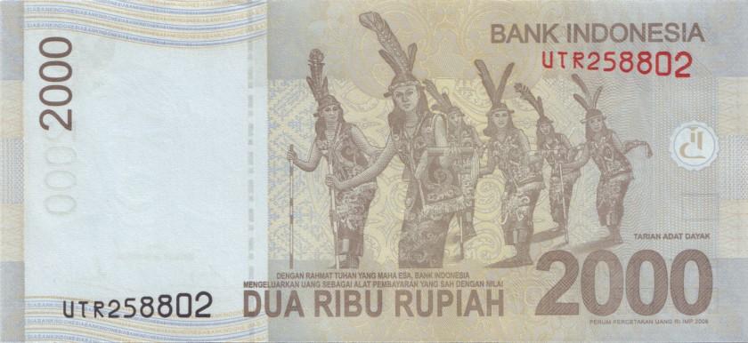 Indonesia P148h 2.000 Rupiah 2016 UNC