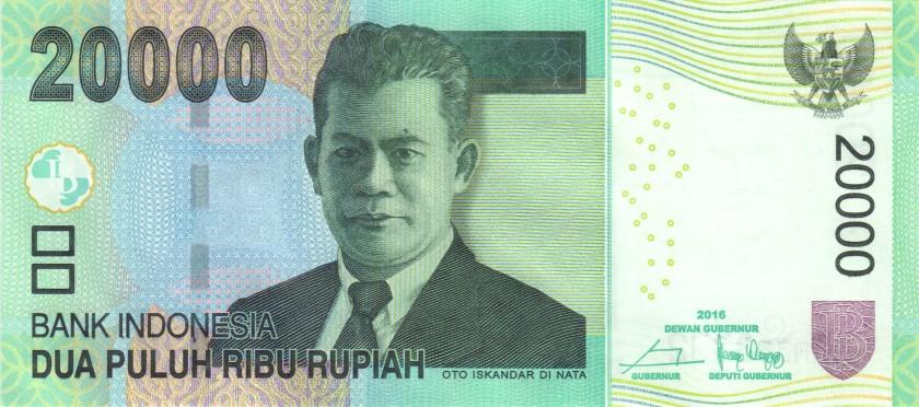 Indonesia P151f(2) 20.000 Rupiah 2016 UNC