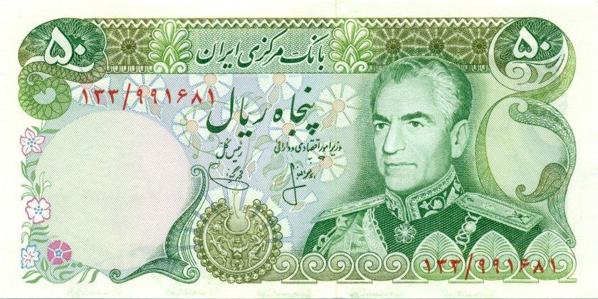 Iran P101b 50 Rials 1974-1979 UNC