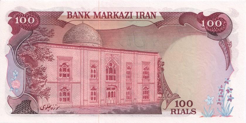 Iran P102b 100 Rials 1974-1979 UNC