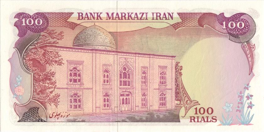 Iran P102c 100 Rials 1974-1979 UNC