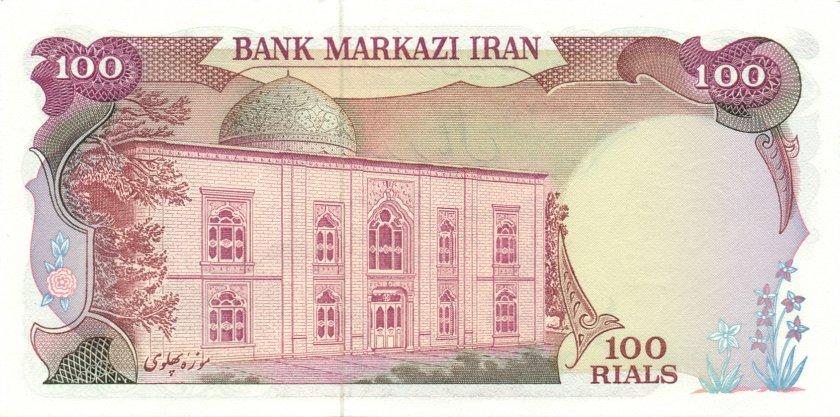 Iran P102d 100 Rials 1974-1979 UNC