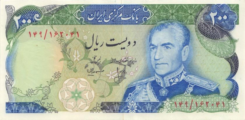 Iran P103c 200 Rials 1974-1979 UNC