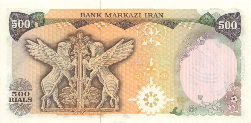 Iran P124b 100 Rials 1979 UNC