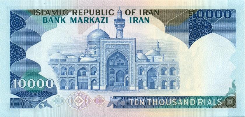 Iran P134c 10.000 Rials 1981 UNC
