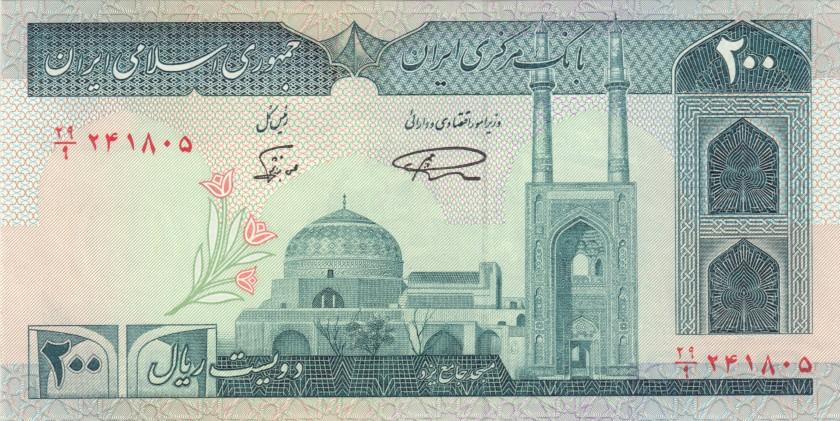 Iran P136a 200 Rials 1982 UNC