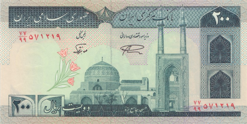 Iran P136dr REPLACEMENT 200 Rials 1982 - 2005 UNC