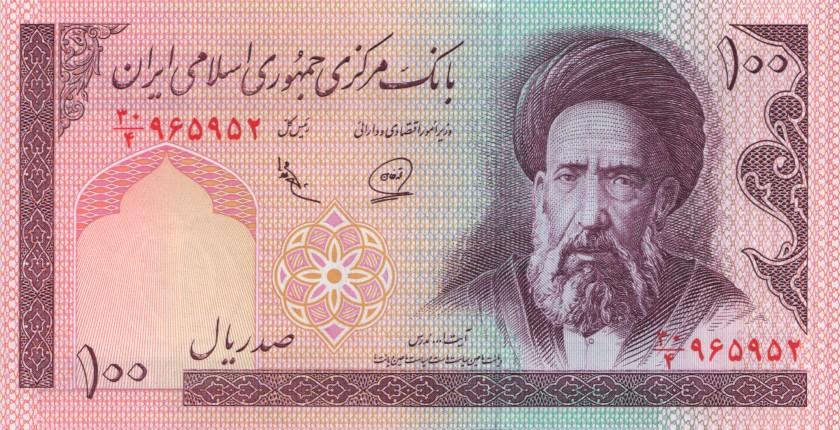 Iran P140e 100 Rials 1985-2005 UNC