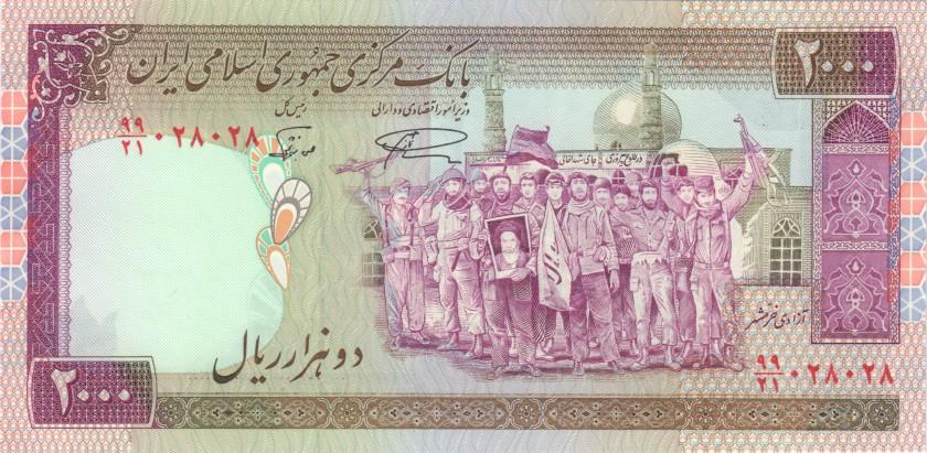 Iran P141k 128128 2.000 Rials 1996-2005 UNC