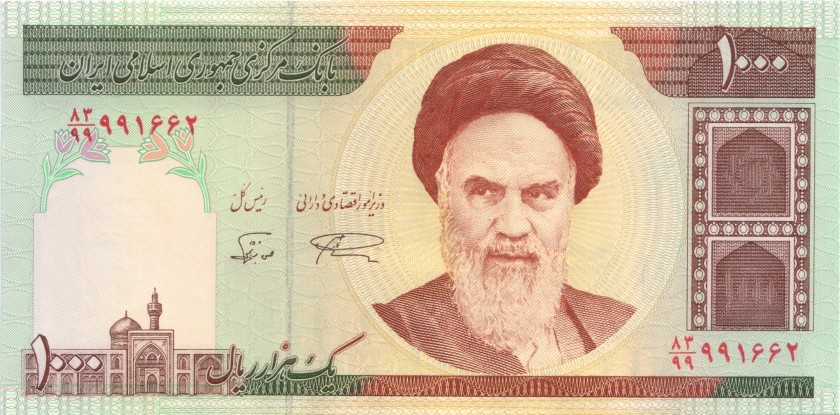 Iran P143cr REPLACEMENT 1.000 Rials 1992 - 2014