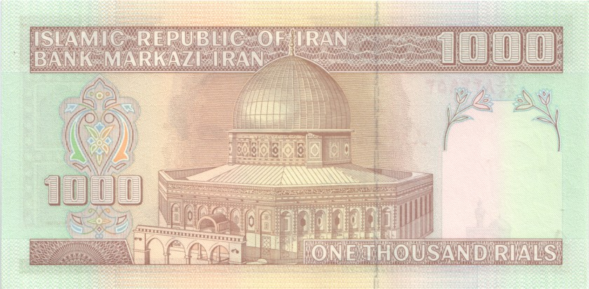 Iran P143fr REPLACEMENT 1.000 Rials 1992 - 2014 UNC
