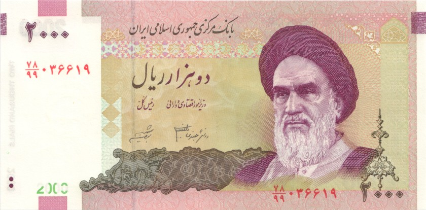 Iran P144ar REPLACEMENT 2.000 Rials 2005 - 2013 UNC