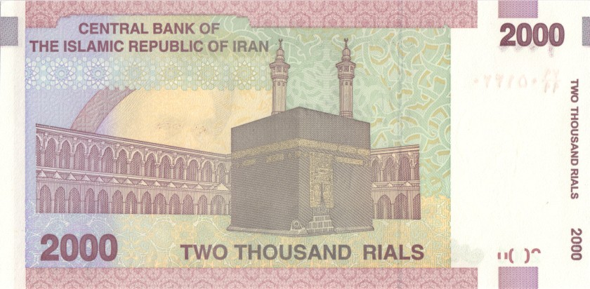 Iran P144br REPLACEMENT 2.000 Rials 2005 - 2013 UNC