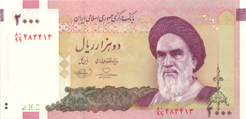 Iran P144dr REPLACEMENT 2.000 Rials 2005 - 2013 UNC