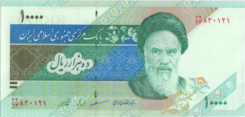 Iran P146fr REPLACEMENT 10.000 Rials 1992- UNC