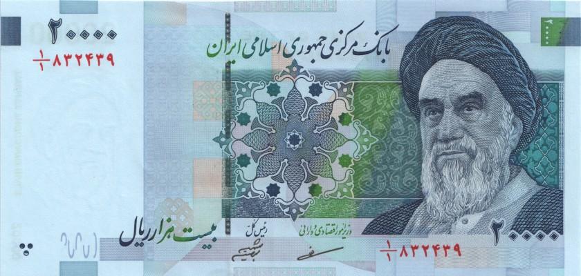 Iran P147a 20.000 Rials 2004-2005 UNC