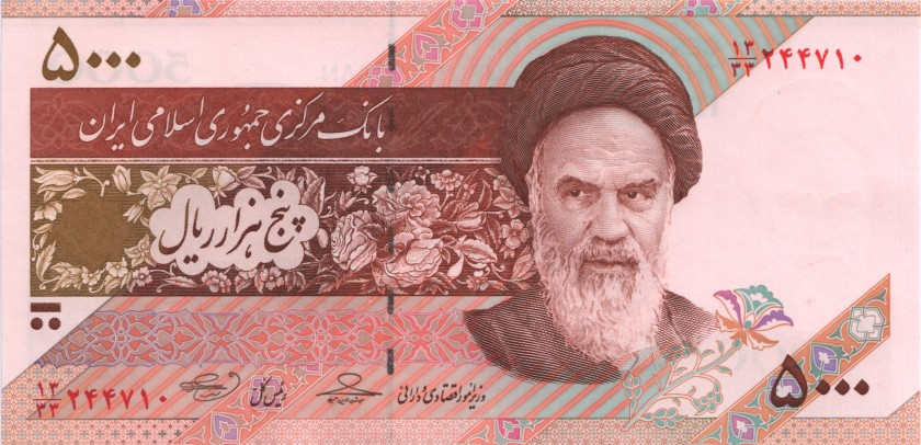Iran P152(1)r REPLACEMENT 5.000 Rials 2013 UNC