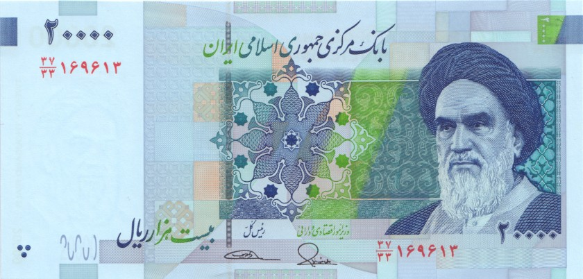 Iran P153(1)r REPLACEMENT 20.000 Rials 2014 UNC