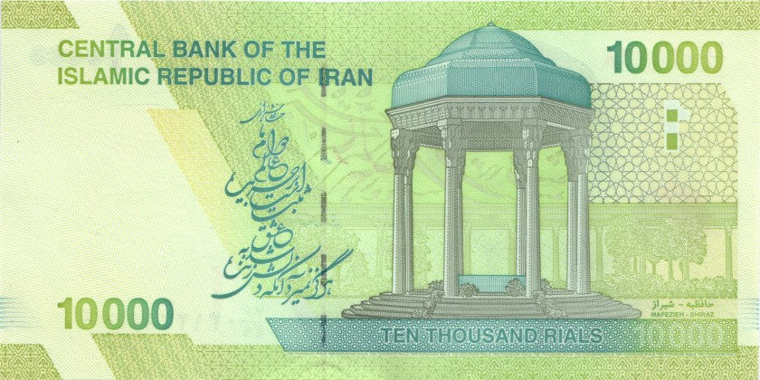 Iran P159(1)r REPLACEMENT 10.000 Rials 2017 UNC