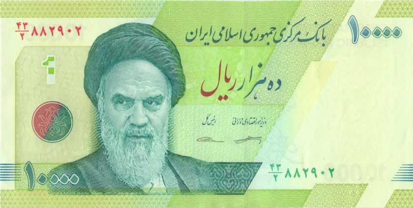 Iran P159(2) 10.000 Rials 2018 UNC