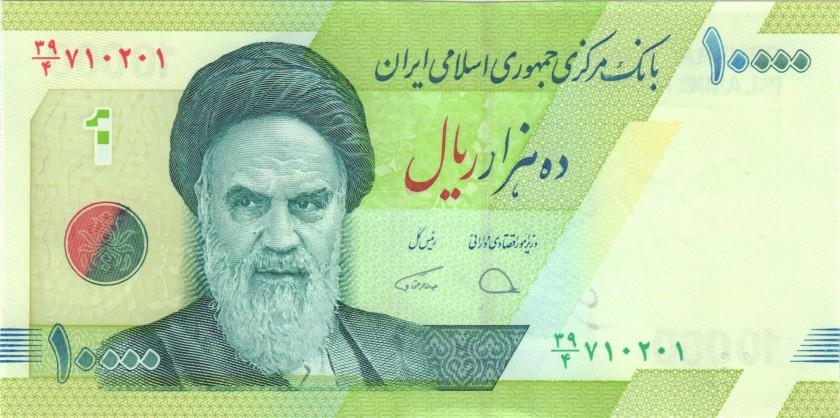 Iran P159(3) 10.000 Rials 2020 UNC