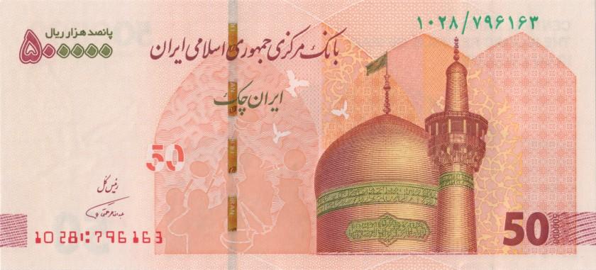 Iran P-NEW 500.000 Rials UNC