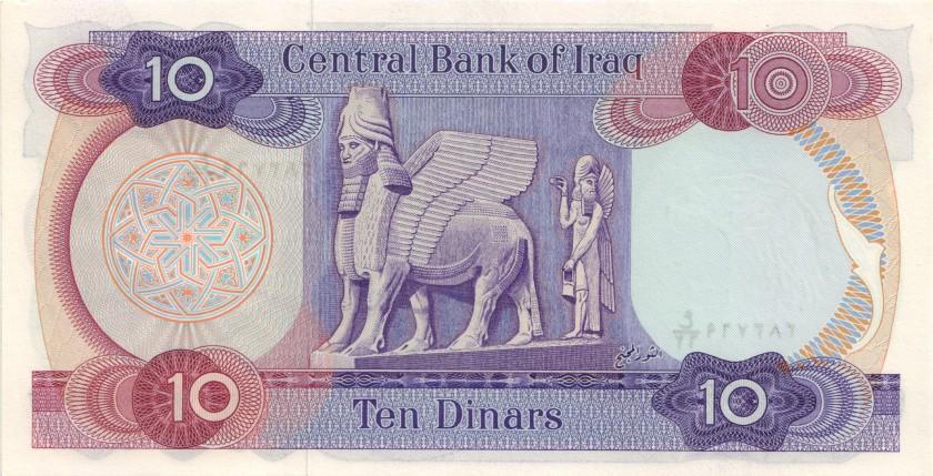 Iraq P65(2) 10 Dinars 1973 UNC