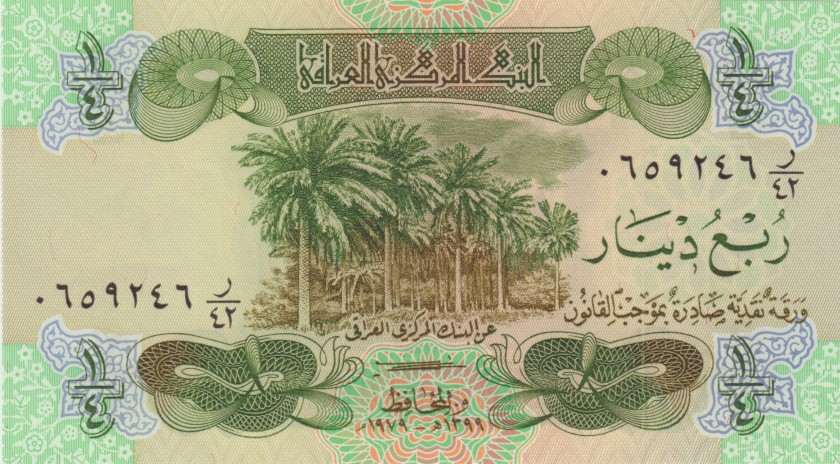 Iraq P67 ¼ Dinar 1979 UNC