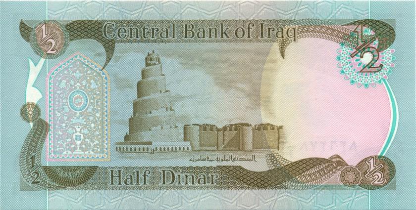 Iraq P68b ½ Dinar 1985 UNC