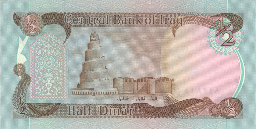 Iraq P68br REPLACEMENT ½ Dinar 1985 UNC-