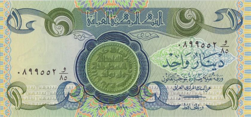 Iraq P69a 1 Dinar 1979 UNC