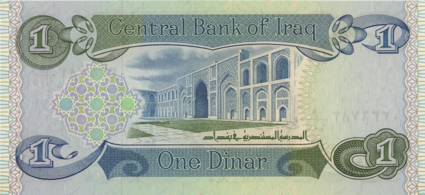 Iraq P69a 1 Dinar 1984 UNC