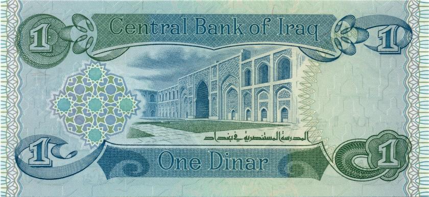 Iraq P69a 1 Dinar 1980 UNC