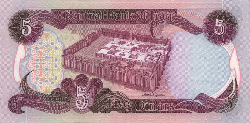 Iraq P70a 5 Dinars 1980 UNC