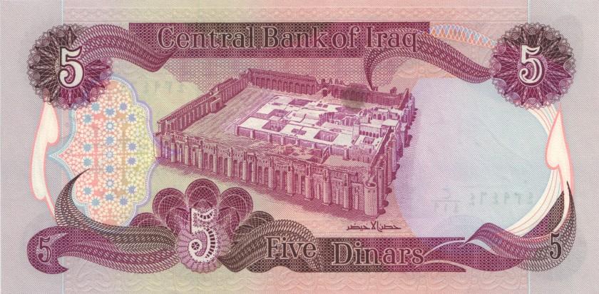 Iraq P70a 5 Dinars 1982 UNC