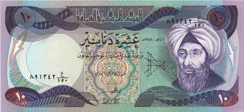 Iraq P71 10 Dinars 1981 UNC
