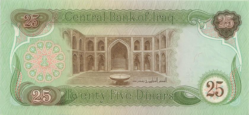 Iraq P72 25 Dinars 1981 AU