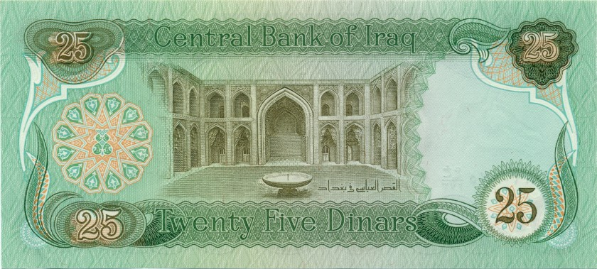 Iraq P72 25 Dinars 1982 UNC
