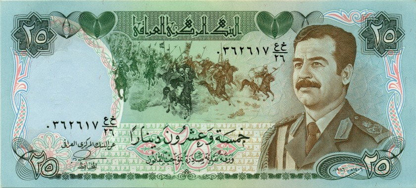 Iraq P73 25 Dinars 1986 UNC