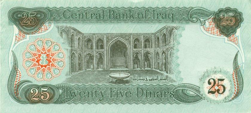 Iraq P74 25 Dinars 1990 UNC